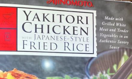 Costco Chicken Fried Rice
